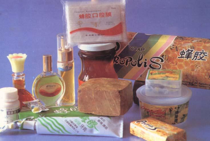 中国蜜蜂产品的利用与加工