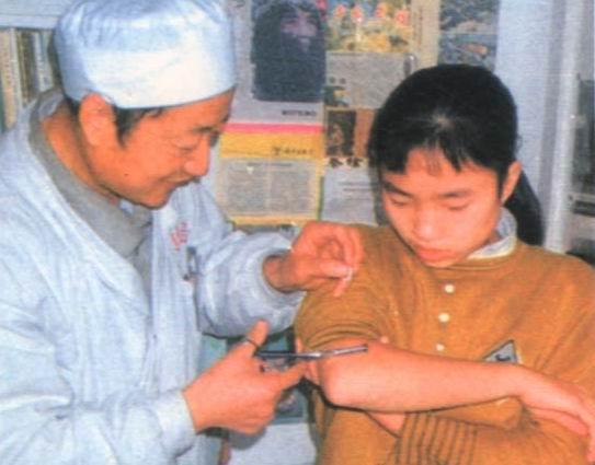 中国蜜蜂医疗与保健